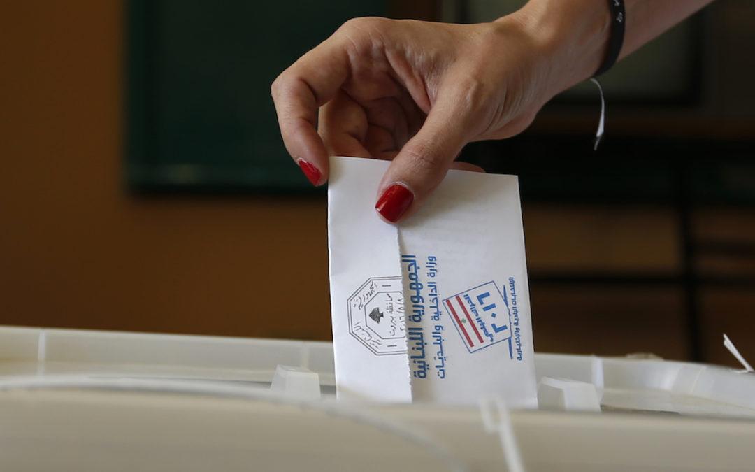 حزب التوحيد العربي اعلن اسماء مرشحيه الى إنتخابات 2018