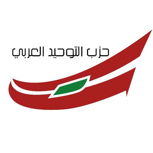 مفوضية عانوت في التوحيد العربي تحمل سليم السيد مسؤولية الاعتداء على المشاركين اثناء عودتهم من احتفال مزبود