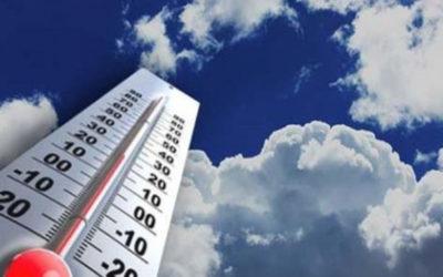 الطقس غدا الاربعاء غائم مع انخفاض اضافي في الحرارة