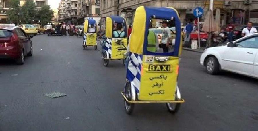 وسيلة نقل جديدة تغزو شوارع دمشق