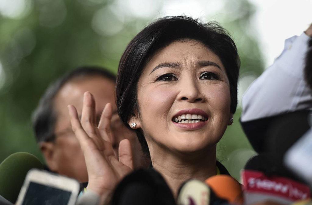 تايلاند طلبت من لندن تسليمها رئيسة الوزراء السابقة شيناواترا