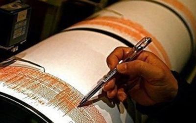 زلزال بقوة 6 درجات وقع قبالة جزيرتي جاوا وبالي في اندونيسيا
