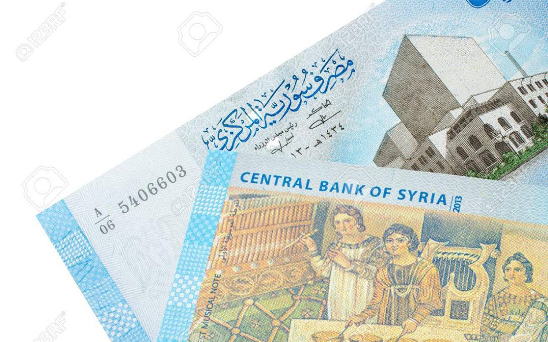 إلغاء صفر من العملة السورية… هل يعود الدولار إلى 45 ليرة؟