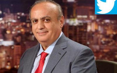 وهاب مغردا: نؤكد تضامننا مع كارلوس غصن ونرفض عملية إذلاله