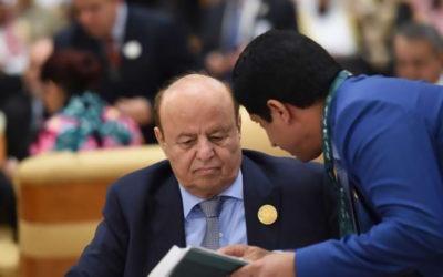 الحكومة اليمنية ترفض التمديد لفريق الخبراء الأمميين