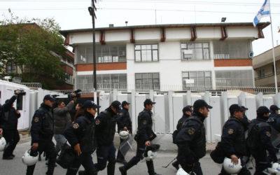 إطلاق النار على سائق جرار حاول اقتحام السفارة الاسرائيلية في انقرة