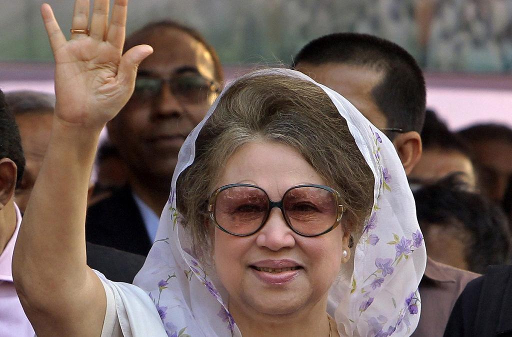 حكم جديد بالسجن 7 سنوات لزعيمة المعارضة المسجونة خالدة ضياء في بنغلادش