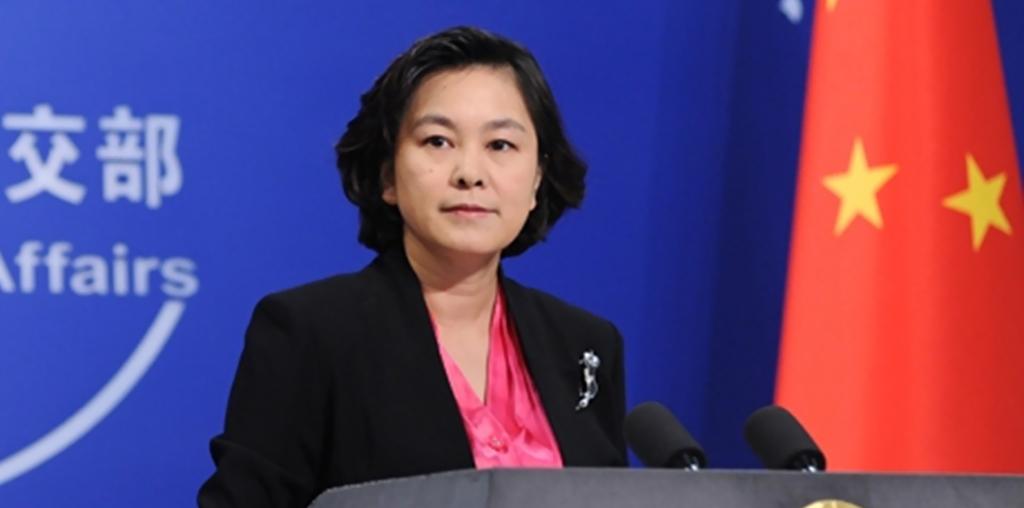 الصين: اتهامات بنس سخيفة