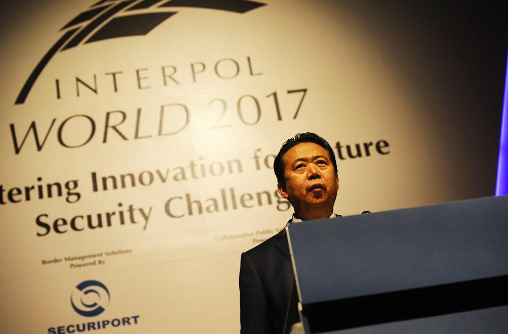 الصين: رئيس الانتربول السابق تلقى رشاوى