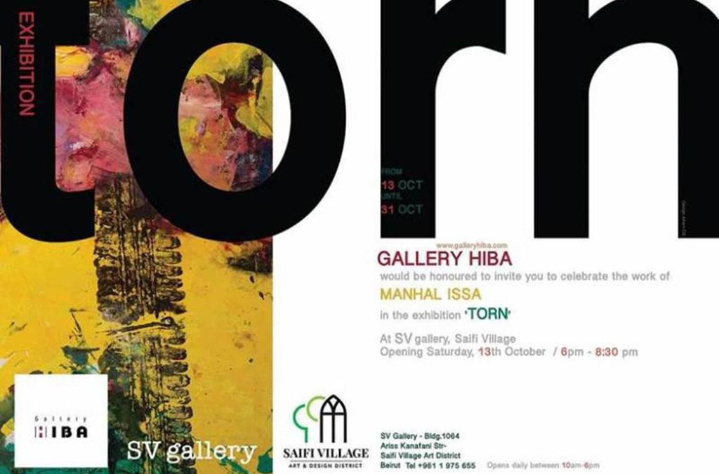 افتتاح معرض للفنان منهل عيسى في الصيفي فيلادج السبت المقبل