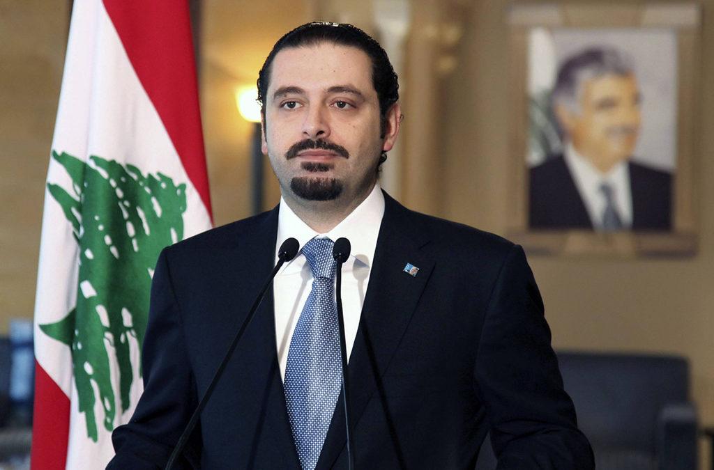 أسبوع إختبار النيّات قبل الإستشارات وانتظار الحريري لتأكيد ترشيحه - صحيفة الجمهورية
