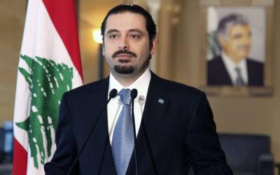 الحريري مستعدّ لتولّي رئاسة الوزراء في حكومة جديدة.. بشرط!