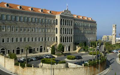 مذكرة باقفال الادارات والمؤسسات العامة في 14 شباط