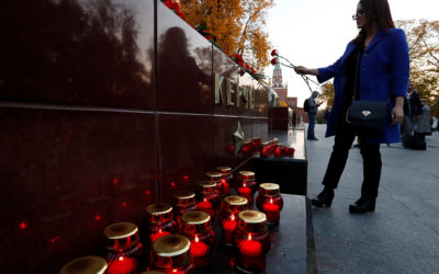 مصارف روسية تتضامن مع عائلات ضحايا هجوم كيرتش