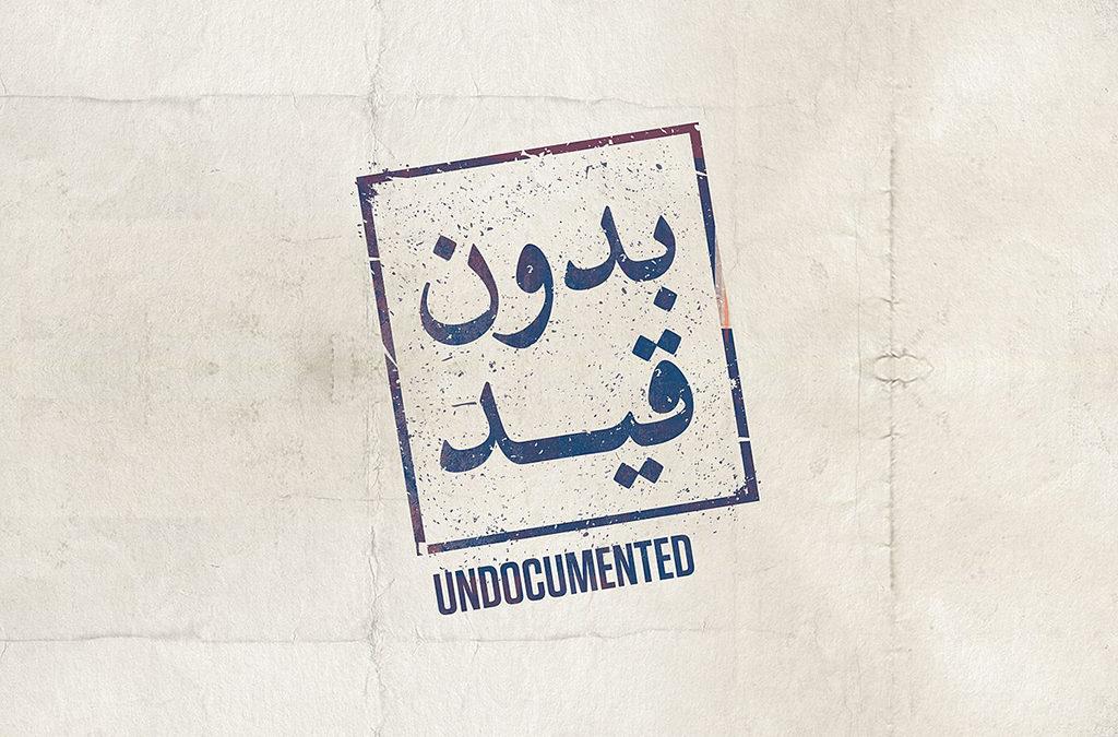 مسلسل بدون قيد يفوز بجائزة مهرجان لندن RAINDANCE