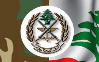 قيادة الجيش تعتذر من المواطنين