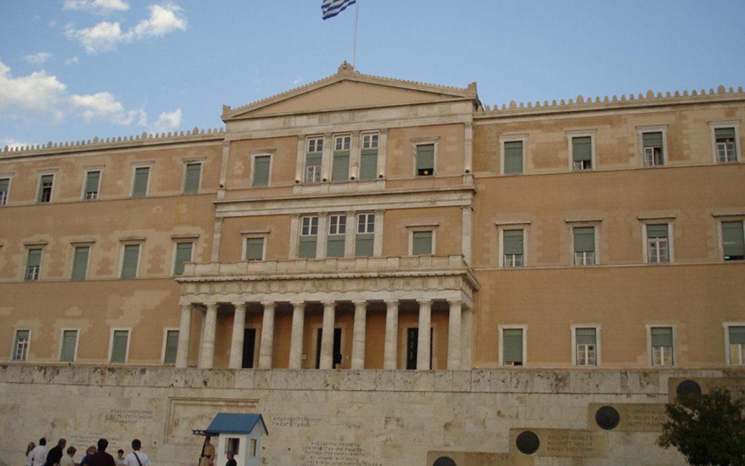 اليونان تبنت ميزانيتها الأولى بعد خروجها من الأزمة المالية