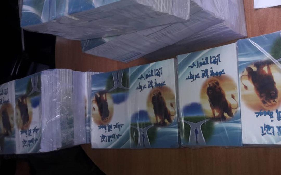 أمانة الإعلام في حزب التوحيد العربي: لملاحقة وإتخاذ أقصى العقوبات بحق المجموعات المبرمجة لتوزيع كتب دينية تسيء لدين التوحيد