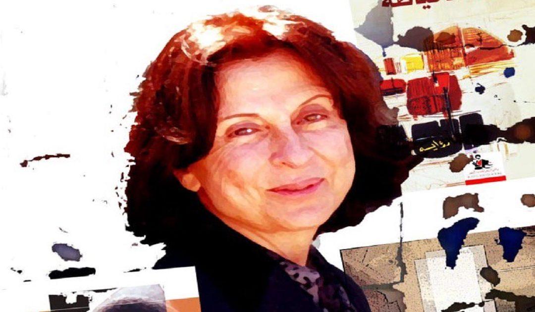اتحاد الكتاب اللبنانيين نعى الاديبة الروائية مي منسى
