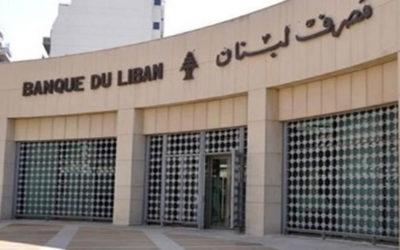 سندات لبنان ترتفع بعد استبعاد وزير المالية إعادة هيكلة الدين