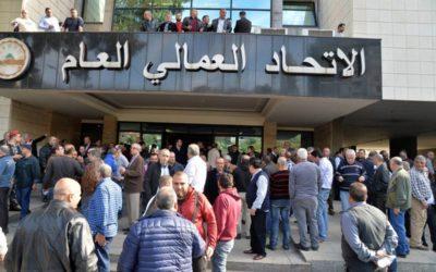 الأسمر: اضراب وطني شامل الثلاثاء