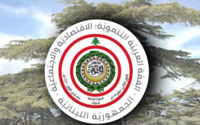 الامين العام المساعد للجامعة العربية : بند النزوح السوري موجود لكن الرؤى غير متطابقة