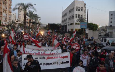 التظاهرات الشعبيّة تنزل الى الشارع رافضة الحكم والوزراء والنواب منذ عام 1988