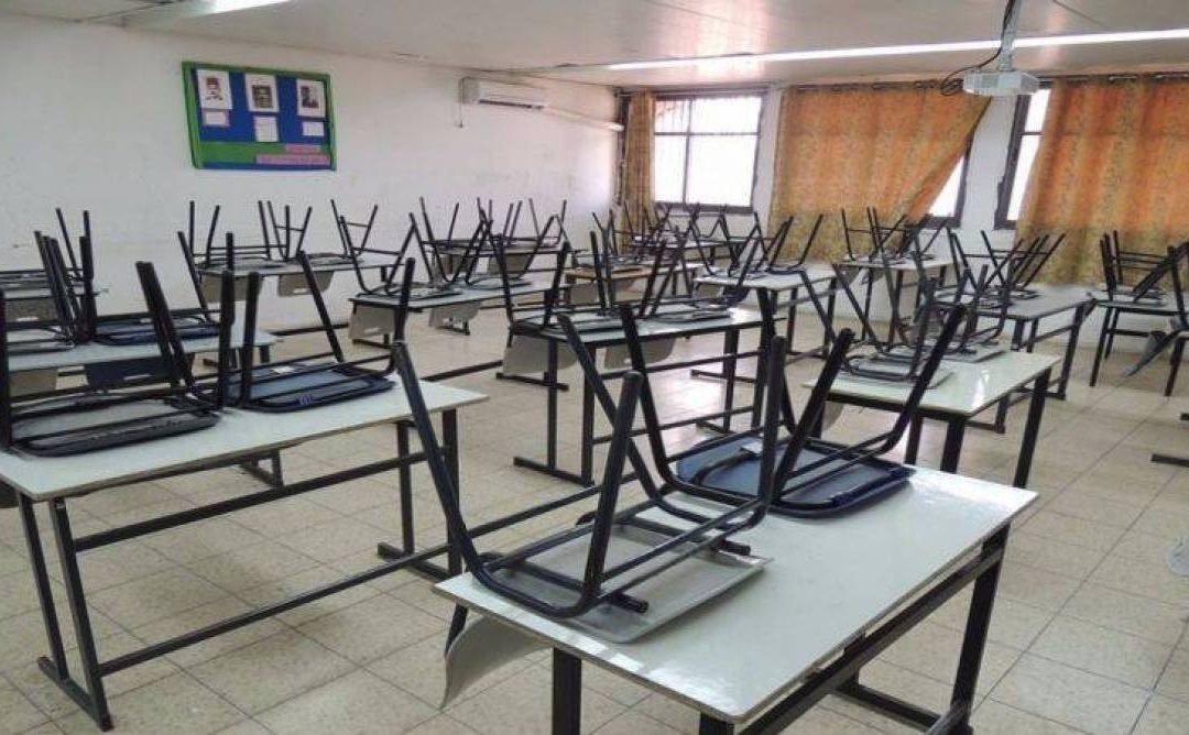 اقفال المدارس والجامعات في مختلف المناطق اللبنانية