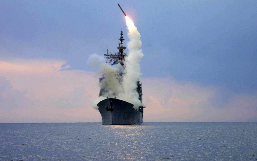واشنطن تعتزم تنفيذ مناورات بالصواريخ المضادة للسفن قرب أوكيناوا
