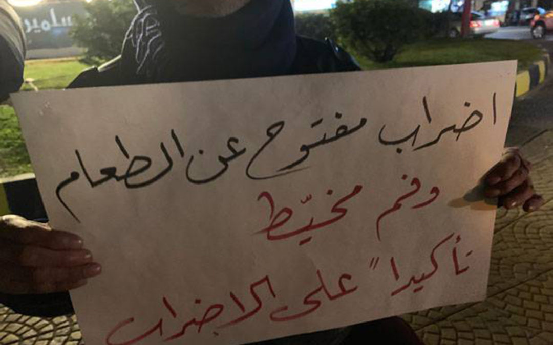 قصة فادي لكل طرابلسي يشكو من الجوع لاستعادة الكرامة…