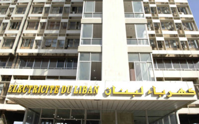 أزمة الكهرباء دفعت البلاد الى شفير دمار مالي – الديار