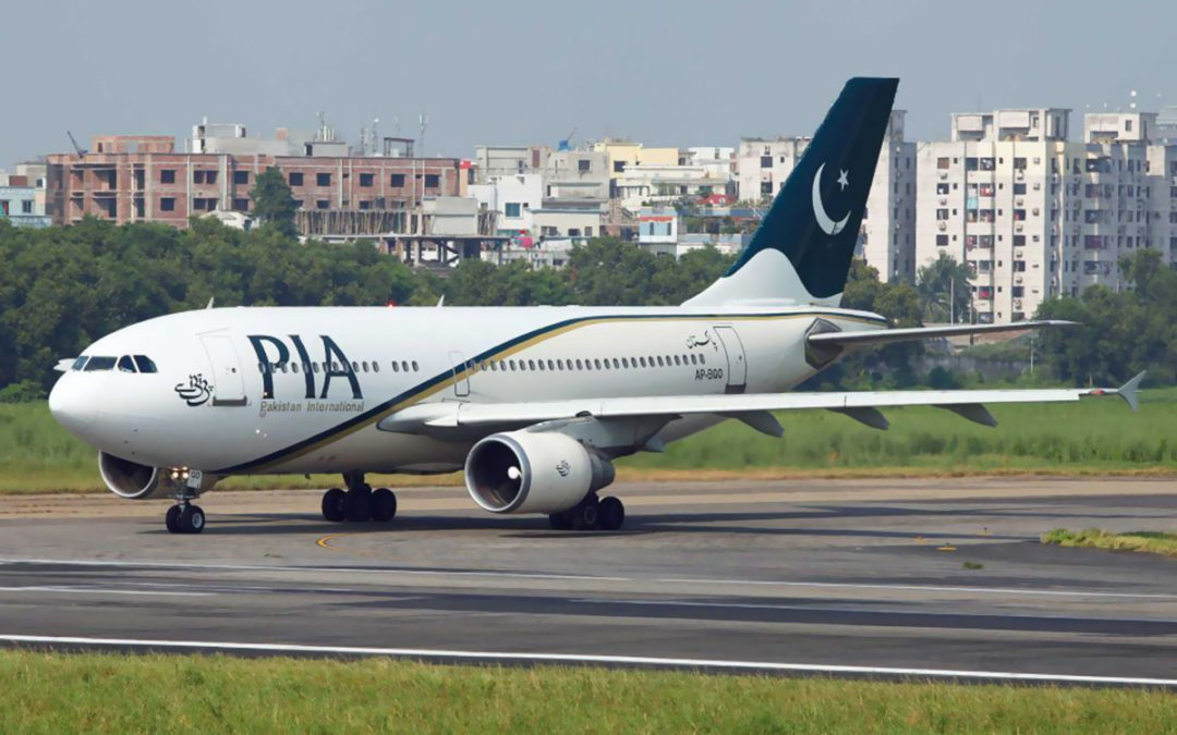 باكستان ستعيد فتح المجال الجوي للرحلات التجارية اليوم