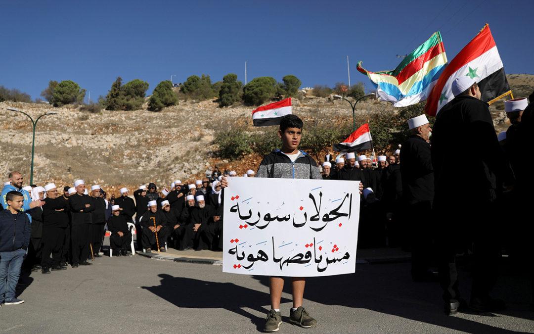 التوحيد العربي: القرار الأميركي بخصوص الجولان لن يغيّر حقيقة التاريخ والجغرافيا