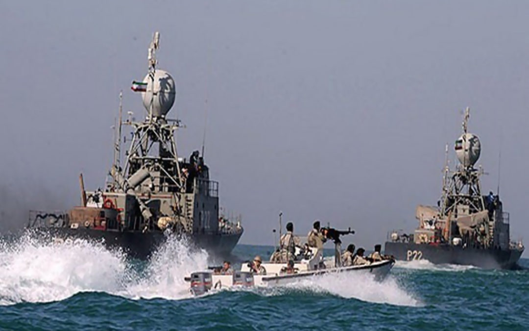 البحرية الإيرانية: غرق سفينة تدريب حربية قرب ميناء جاسك بعد اندلاع حريق فيها