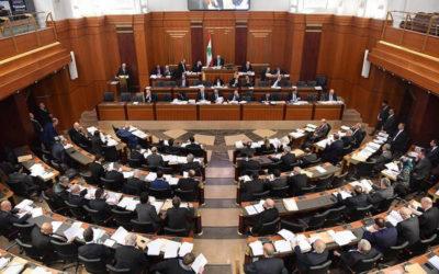 جلسة لمجلس النواب في 13 آب