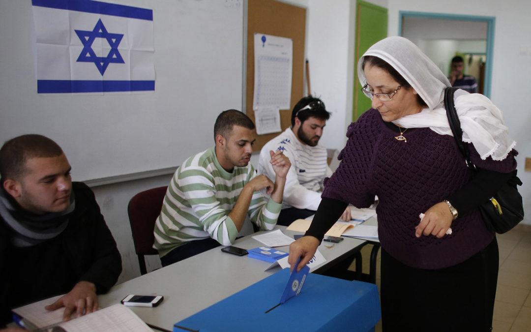"""عرب """"إسرائيل"""" في انتخابات الكنيست بين المقاطعة والمشاركة"""