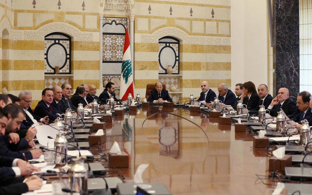 جلسة لمجلس الوزراء الخميس في بيت الدين