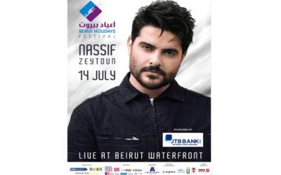 مهرجان أعياد بيروت يطلق دورة العام 2019!
