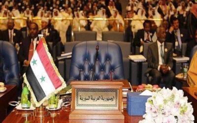 الى متى استبعاد سوريا عن الجامعة العربيّة؟ – الديار