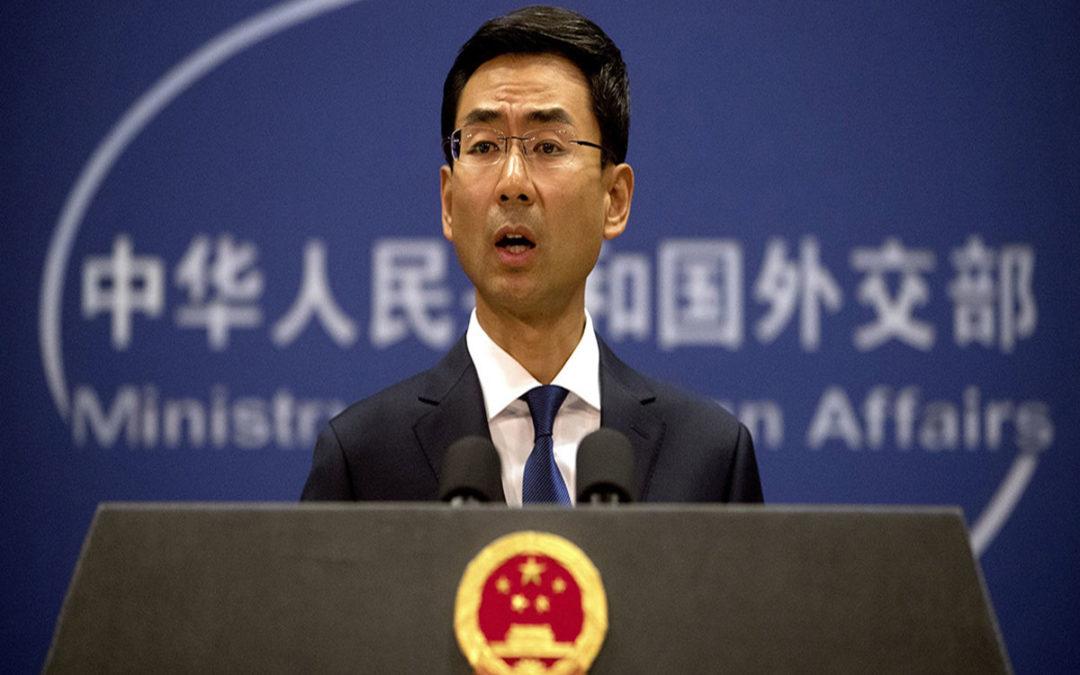 بكين ترد على طرد واشنطن اثنين من دبلوماسييها