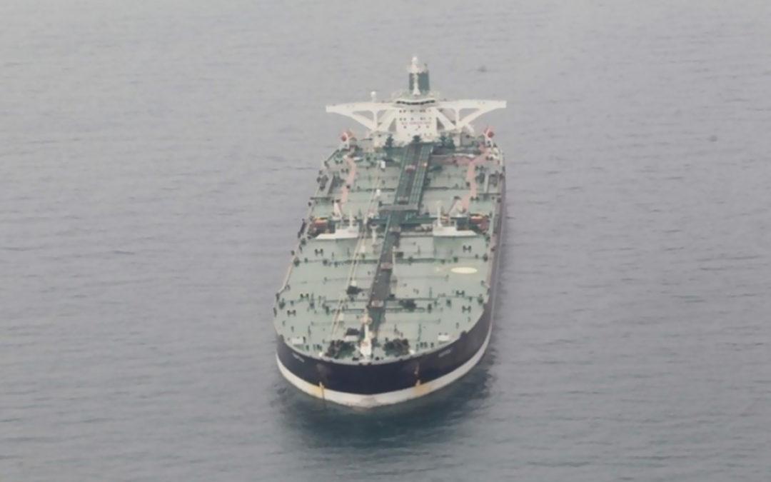 انفجار ناقلة نفط ايرانية اصيبت بصاروخ في البحر الاحمر