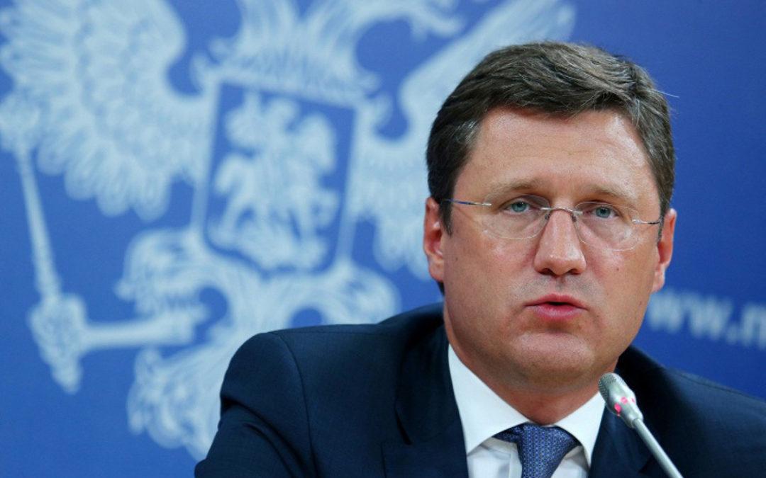 روسيا وأوكرانيا تفتحان صفحة جديدة للتعاون في مجال الغاز عام 2020