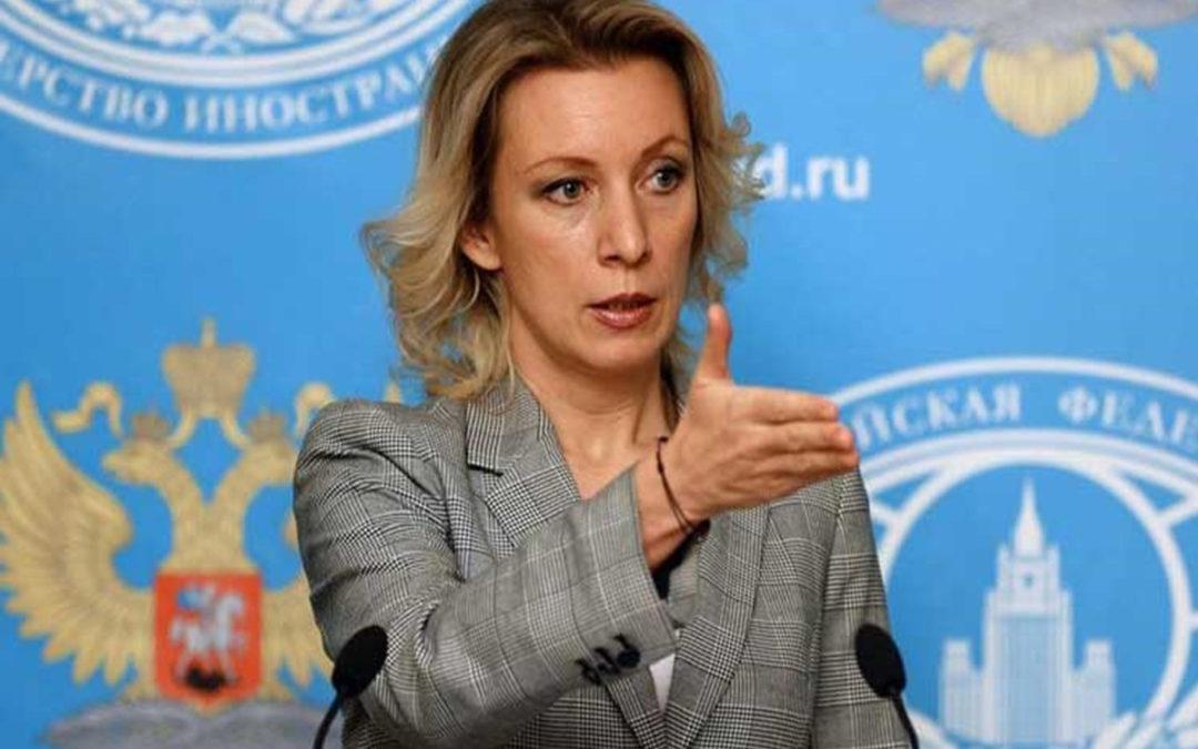 موسكو تحتج على رفض واشنطن منح تأشيرات دخول لعدد من أعضاء الوفد الروسي إلى الأمم المتحدة