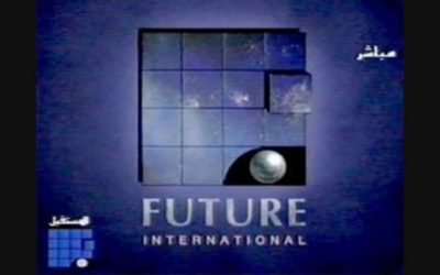 """""""الاخبار"""": الأزمة تتفاقم في تلفزيون المستقبل وقسم الأخبار إلى المواجهة الشاملة"""