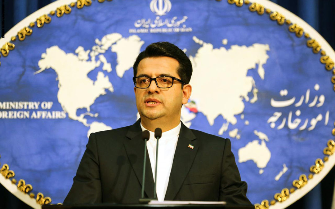الخارجية الإيرانية: سنرد على أي إجراء أميركي يستهدف ناقلاتنا المتجهة نحو فنزويلا