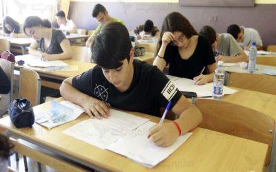 خوري: سيتم ترفيع طلاب البريفيه آلياً ونحن مصرون على إجراء امتحانات الثانوية العامة