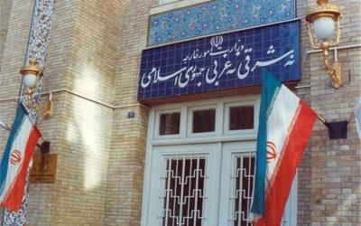 طهران: نرفض بقوة اتهامنا بتفجير السفينة الإسرائيلية وسنرد على الإجراءات الأمنية الإسرائيلية ضدنا