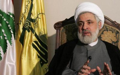 """حزب الله يتحدث عن توجيه """"ضربة مفاجئة"""" إلى """"إسرائيل"""""""