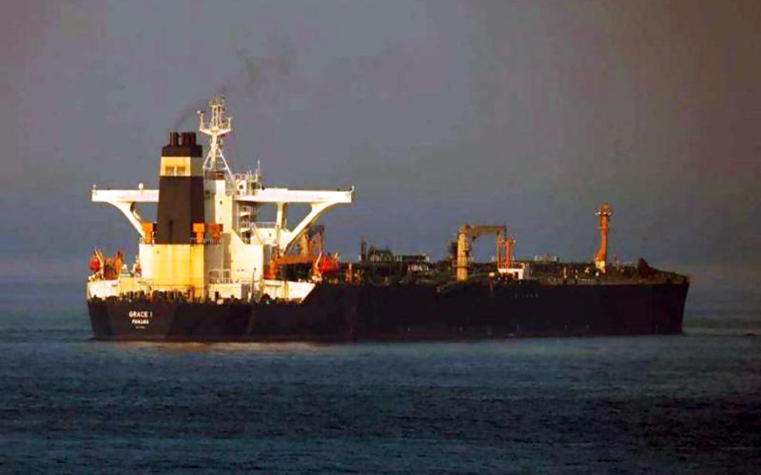 إبحار ناقلة النفط الإيرانية بعد رفض جبل طارق طلب واشنطن احتجازها
