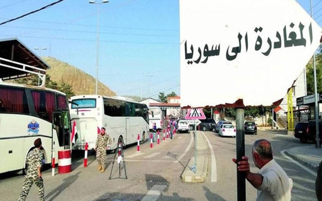 نازحون سوريون يعودون الى بلادهم